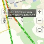 Пробки на платной дороге М4 в Домодедово (76)