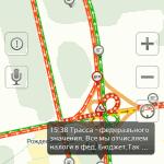 Пробки на платной дороге М4 в Домодедово (75)