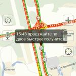Пробки на платной дороге М4 в Домодедово (73)