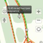 Пробки на платной дороге М4 в Домодедово (72)