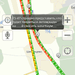 Пробки на платной дороге М4 в Домодедово (71)