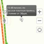 Пробки на платной дороге М4 в Домодедово (70)