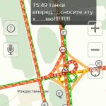 Пробки на платной дороге М4 в Домодедово (69)