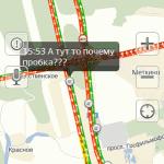 Пробки на платной дороге М4 в Домодедово (66)