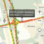 Пробки на платной дороге М4 в Домодедово (17)