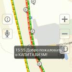 Пробки на платной дороге М4 в Домодедово (64)