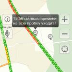 Пробки на платной дороге М4 в Домодедово (63)