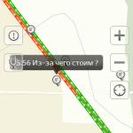 Пробки на платной дороге М4 в Домодедово (62)