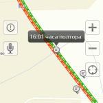 Пробки на платной дороге М4 в Домодедово (59)