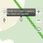 Пробки на платной дороге М4 в Домодедово (55)