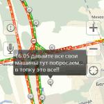 Пробки на платной дороге М4 в Домодедово (54)