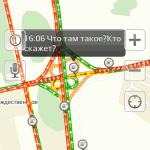 Пробки на платной дороге М4 в Домодедово (53)