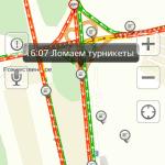 Пробки на платной дороге М4 в Домодедово (15)