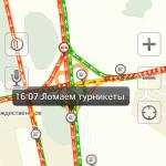 Пробки на платной дороге М4 в Домодедово (52)