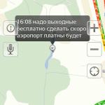 Пробки на платной дороге М4 в Домодедово (14)