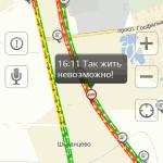Пробки на платной дороге М4 в Домодедово (49)