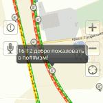Пробки на платной дороге М4 в Домодедово (13)