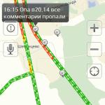 Пробки на платной дороге М4 в Домодедово (10)