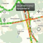 Пробки на платной дороге М4 в Домодедово (48)