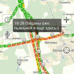 Пробки на платной дороге М4 в Домодедово (47)
