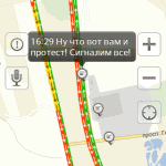 Пробки на платной дороге М4 в Домодедово (46)
