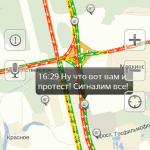 Пробки на платной дороге М4 в Домодедово (7)