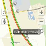 Пробки на платной дороге М4 в Домодедово (45)