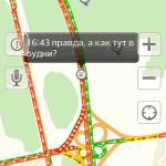 Пробки на платной дороге М4 в Домодедово (44)