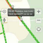 Пробки на платной дороге М4 в Домодедово (41)