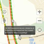 Пробки на платной дороге М4 в Домодедово (40)