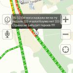 Пробки на платной дороге М4 в Домодедово (39)