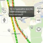 Пробки на платной дороге М4 в Домодедово (6)