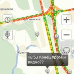 Пробки на платной дороге М4 в Домодедово (38)