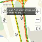 Пробки на платной дороге М4 в Домодедово (37)