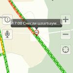 Пробки на платной дороге М4 в Домодедово (36)