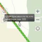 Пробки на платной дороге М4 в Домодедово (35)