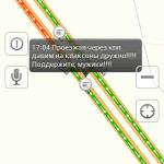 Пробки на платной дороге М4 в Домодедово (5)