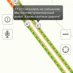 Пробки на платной дороге М4 в Домодедово (31)