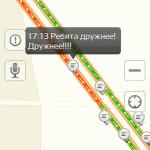 Пробки на платной дороге М4 в Домодедово (4)