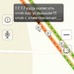 Пробки на платной дороге М4 в Домодедово (29)
