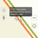 Пробки на платной дороге М4 в Домодедово (3)