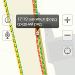 Пробки на платной дороге М4 в Домодедово (28)