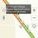 Пробки на платной дороге М4 в Домодедово (2)