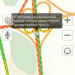 Пробки на платной дороге М4 в Домодедово (25)
