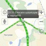 Пробки на платной дороге М4 в Домодедово (18)