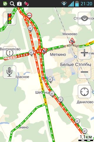 Пробки на платной дороге в Домодедово. Вечер