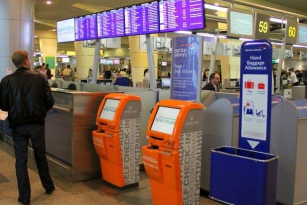 Самостоятельная регистрация в аэропорту Домодедово