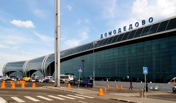 Фотобанк: Московский аэропорт Домодедово. Аэровокзальный комплекс
