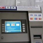 Ограблен банкомат