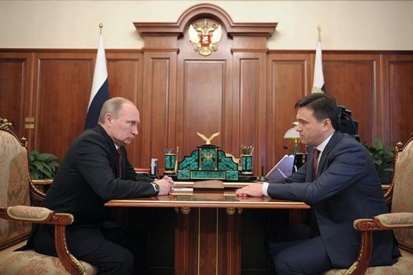 Президент РФ Владимир Путин и и.о. губернатора Московской области Андрей Воробьев